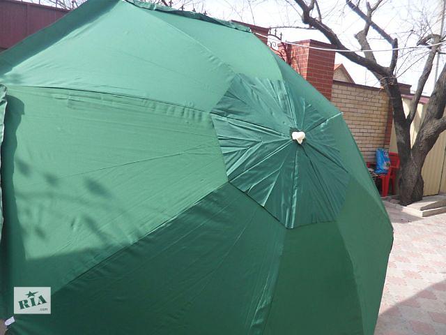 продам Торговый зонт 8 спиц бу в Одессе