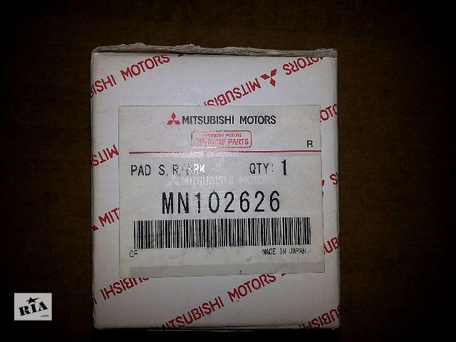 купить бу Новые тормозные колодки  Mitsubishi Pajero Sport  MN 102626   MR 389575 в Кропивницком (Кировограде)