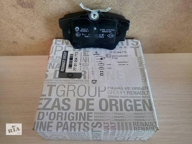 Тормозные колодки задние Renault Trafic 08.01-- объявление о продаже  в Черновцах