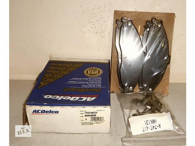 купить бу Тормозные колодки комплект для Chevrolet Camaro в Киеве