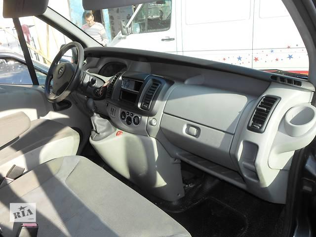 бу Торпедо/накладка, торпеда панель Opel Vivaro Опель Виваро Renault Trafic Рено Трафик Nissan Primastar в Ровно