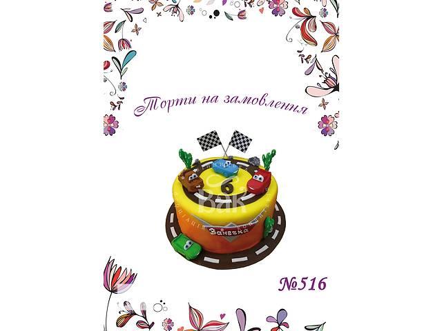 бу Детские торты на заказ в Виннице