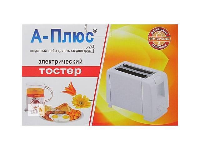 продам Тостер А плюс TS-2030, 700 Вт бу в Киеве