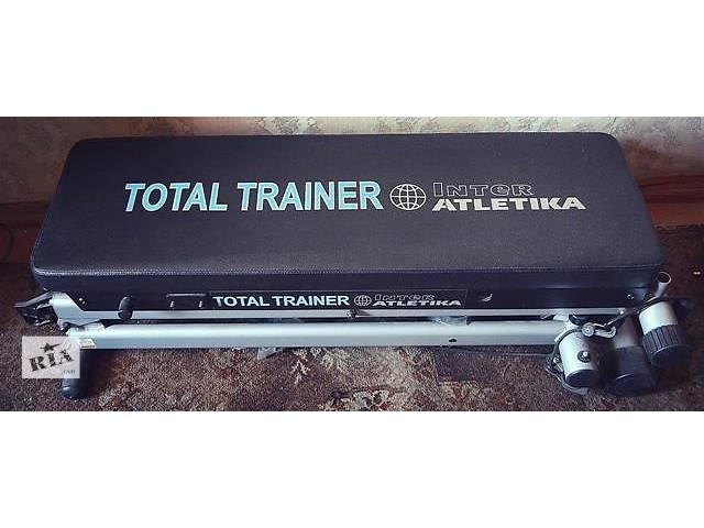 бу Total Trainer 2500 в Днепре (Днепропетровск)