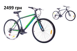 продам Велосипеди, вело бу