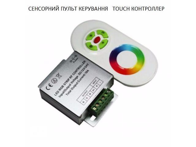 продам Touch Controller бу в Ровно