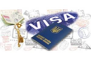 Паспорти і візи
