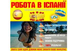 Туристические агентства