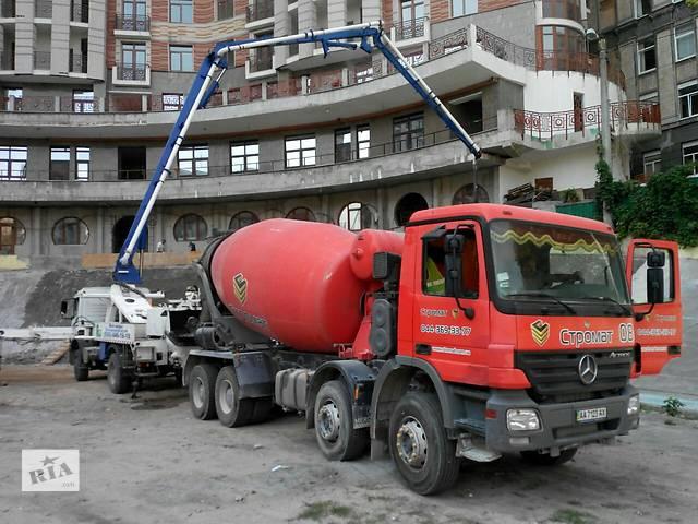 бу Товарный бетон с доставкой , фбс блоки в Киеве