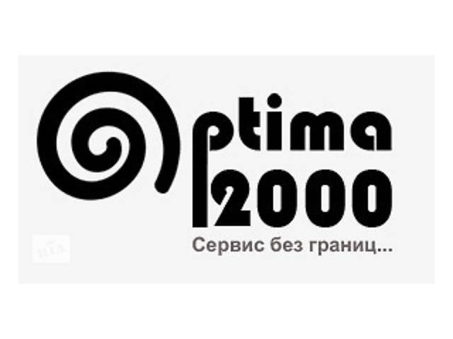 """продам ТПК""""Оптима-2000""""стабильно работающая на рынке 15лет ,в связи с расширением приглашает на работу специалиста по продажам. бу в Киеве"""