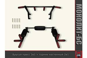 Новые Тренажеры для пресса и спины