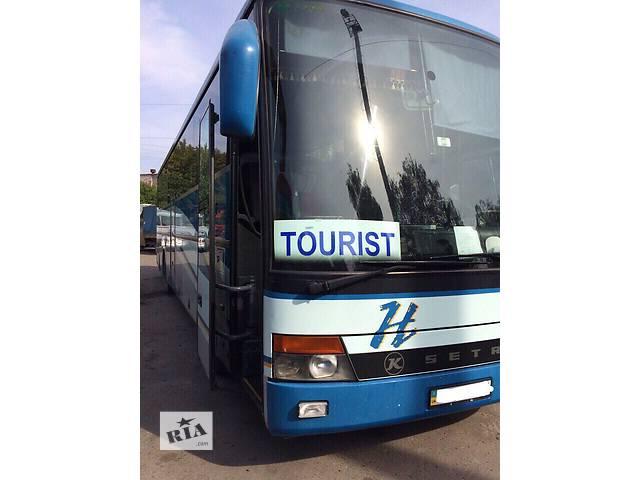 бу Трансфер єврокласу, перевезення внутрішні та міжнародні  в Украине
