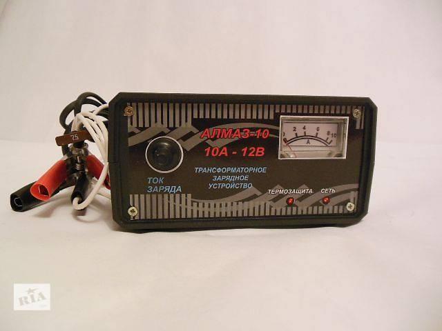 Зарядное устройство 12в 10а