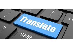 Нотариальный перевод , Перевод текстов