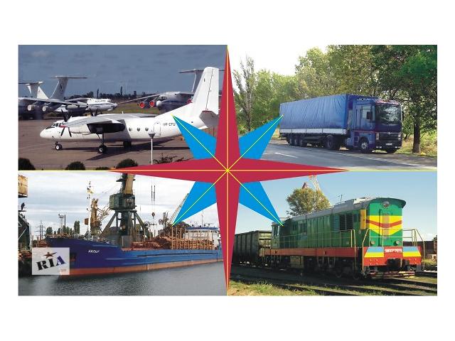 продам Транспортно-экспедиторские услуги, Экспедитор в порту бу в Николаеве