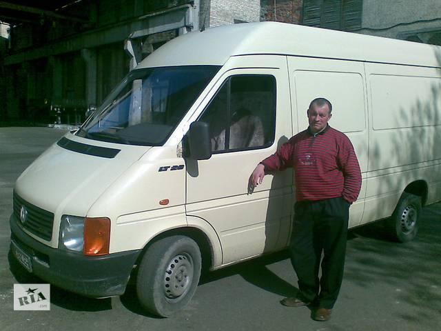 купить бу Транспортные перевозки разных грузов до 1.5 в Киеве