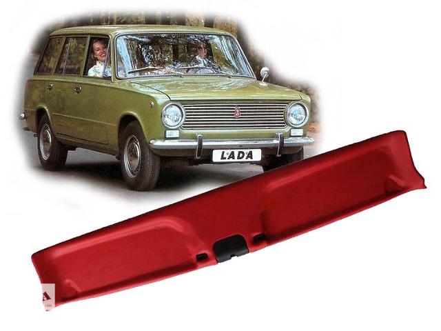 Травмозащіта для ВАЗ 2101 это декоративная пластиковая панель которая устанавливается на потолок перед водителем. 170 гр- объявление о продаже  в Кропивницком (Кировоград)