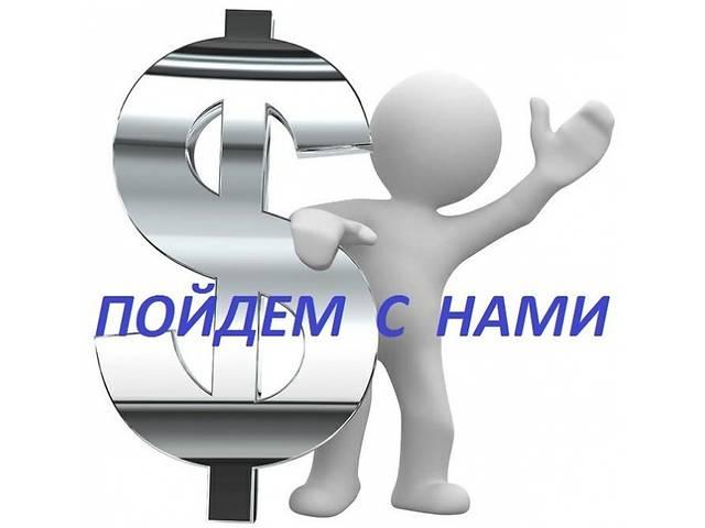 Требуется администратор.- объявление о продаже   в Украине