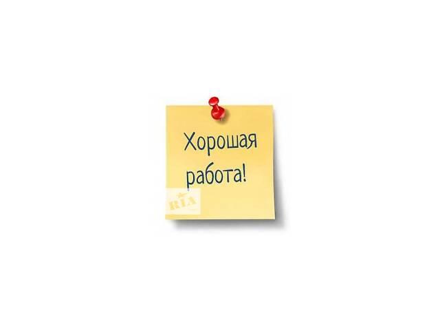 бу Требуется фрезеровщик в Коростышев в Житомирской области