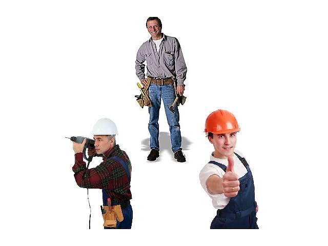 Строй-компании требуются специалисты различных направлений- объявление о продаже  в Киеве