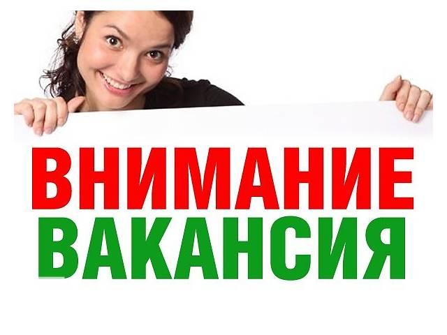 продам Требуется менеджер по рекламе бу  в Украине