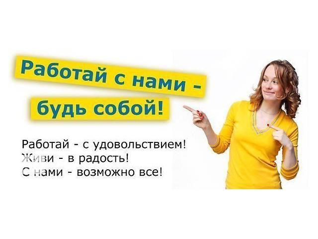 продам Требуется офис менеджер бу в Харькове