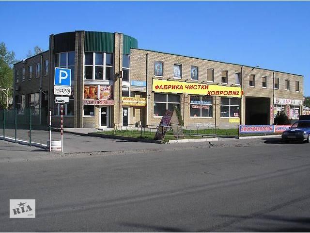 Срочно требуется рабочий цеха стирки и химчистки- объявление о продаже  в Днепре (Днепропетровске)