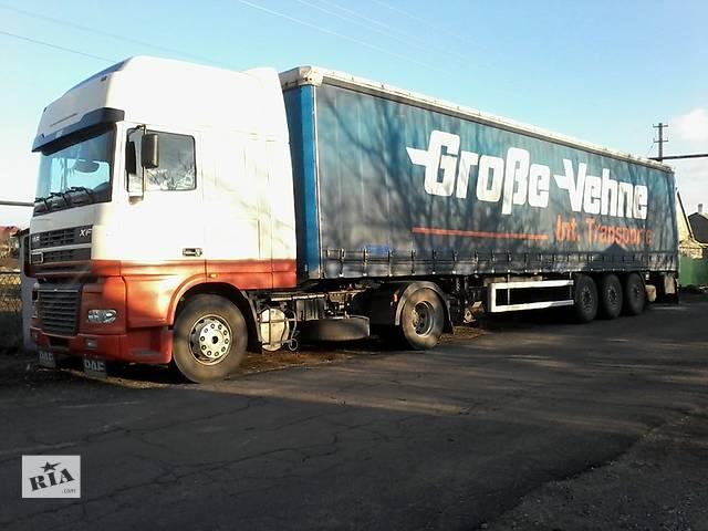 бу требуется водитель категории Е оплата 5000-12000  в Украине