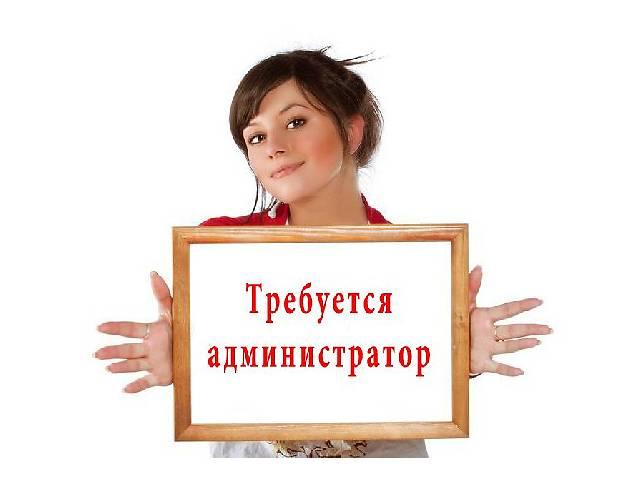Вакансии. Одесская область, Одесса. Фитнес-клубы, салоны красоты.