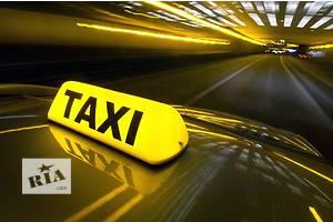 Требуется водитель такси на наше авто!