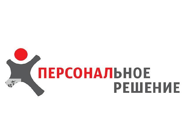 продам Требуются грузчики, комплектовщики, подсобные рабочие бу в Симферополе