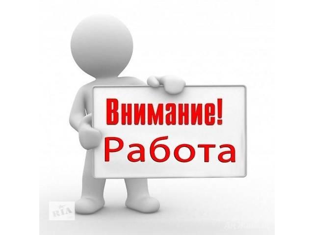 Требуются грузчики-разнорабочие- объявление о продаже  в Днепре (Днепропетровск)