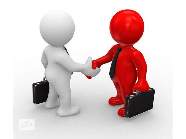 купить бу Требуются менеджеры  в Украине