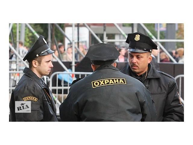 Требуются охранники на объекты по Украине (вахта)- объявление о продаже   в Украине