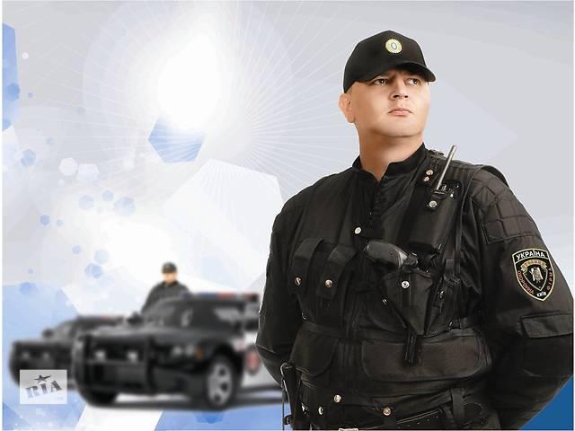 продам Требуются охранники знание английского языка бу в Харькове
