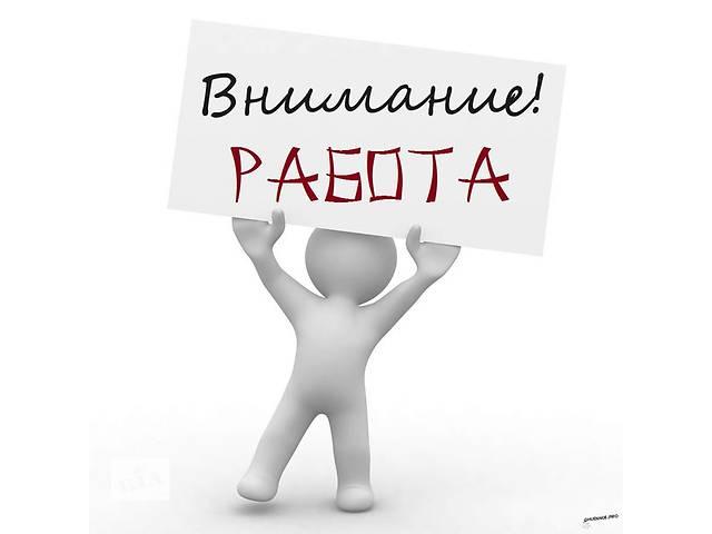 бу Требуются продавцы , торговый работник в Харькове