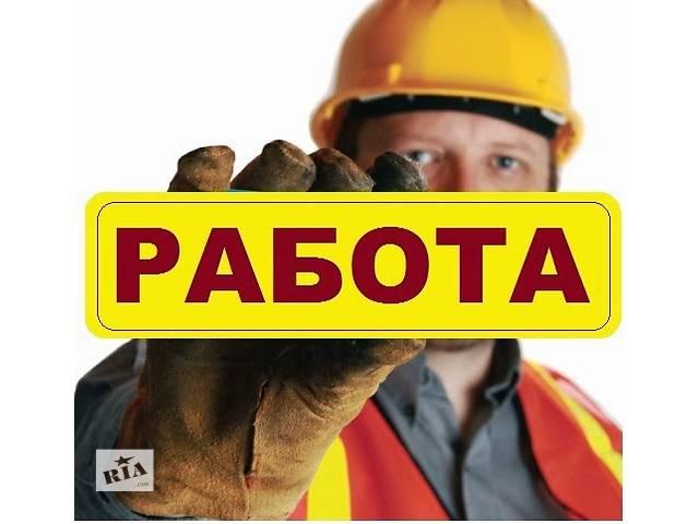 купить бу Требуются рабочие. Строительство.  в Украине
