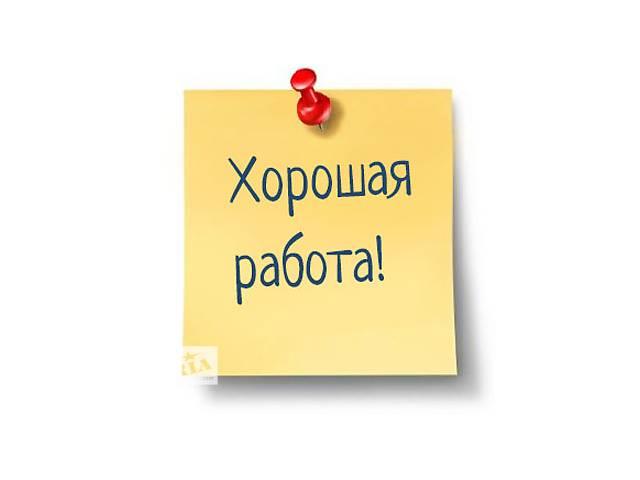 Требуются работники,для производства,упаковки зоотоваров- объявление о продаже  в Николаеве