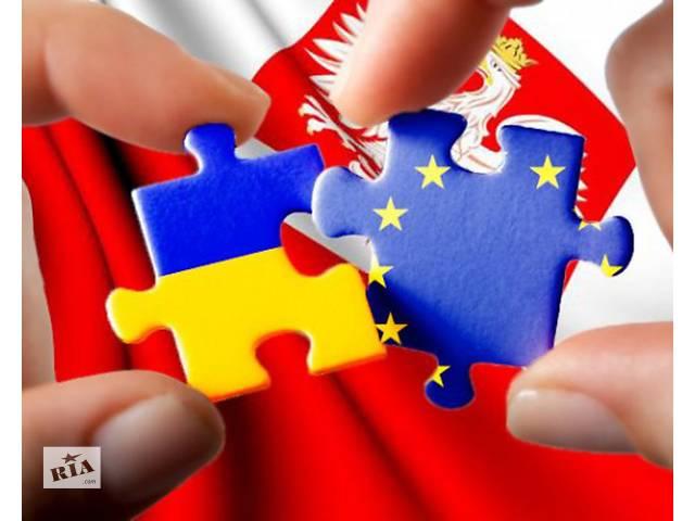 Требуются разнорабочие и специалисты для работы в Польше- объявление о продаже  в Ахтырке