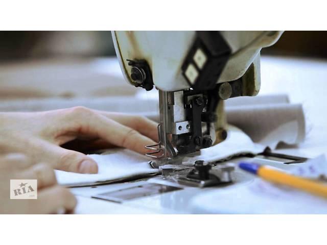 вакансии швейное производство: