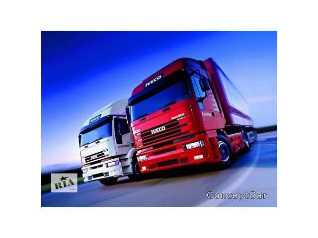 купить бу Требуются водители грузовиков  в Украине