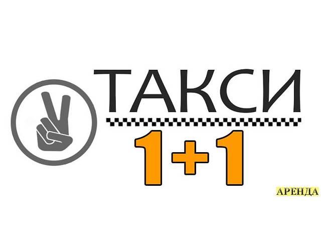 купить бу Требуются водители в Киеве