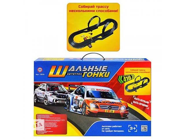 Трек «Шальные гонки» 13816 длина трассы 416 см- объявление о продаже  в Киеве