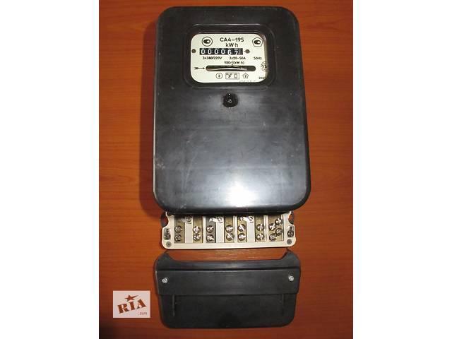 продам Трехфазный индукционный счетчик электроэнергии СА4-195 бу в Киеве