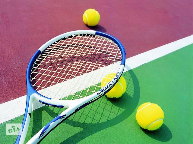 купить бу Тренер по теннису в Харькове