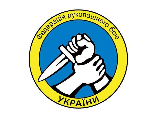 Тренировки! Рукопашный бой и самооборона!!- объявление о продаже  в Львове