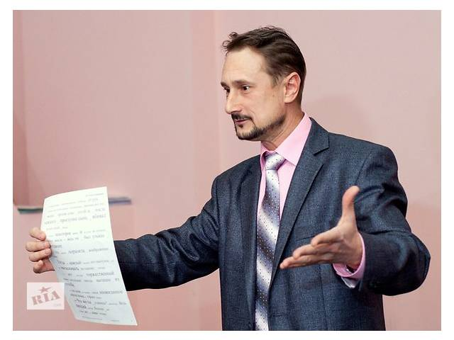 бу Тренинг  Ораторское искусство  в Днепре  в Украине