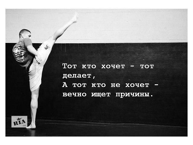 продам Тренировки по боксу,кикбоксингу,тайскому боксу(группа,индивидуальные) бу в Киеве