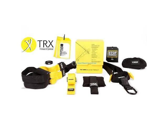 Тренировочные петли TRX Home Suspension Trainer Kit Original- объявление о продаже  в Одессе