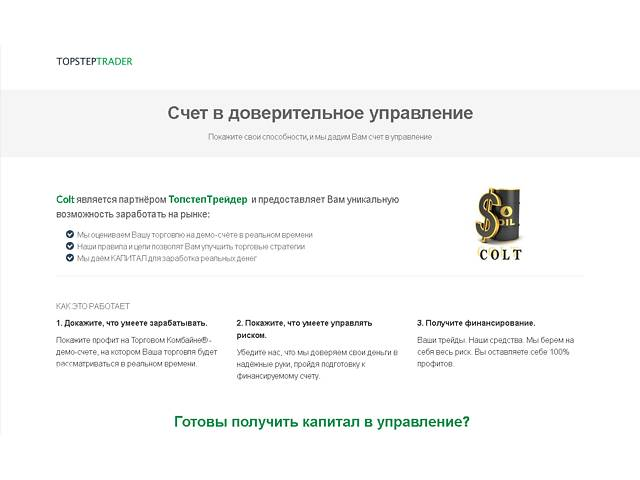 купить бу Трейдеру  в Украине